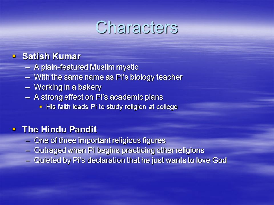 Life of pi introduction ppt video online download for Life of pi character analysis