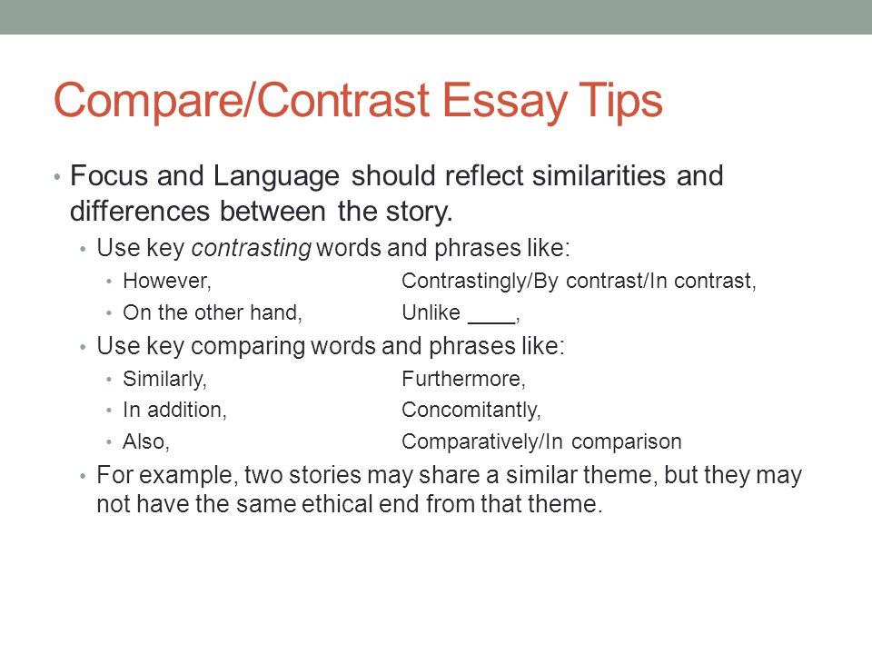 how to do a compare contrast essay This handout will help you determine if an assignment is asking for comparing and contrasting  there are many different ways to organize a comparison/contrast essay.