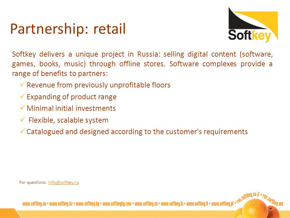 Partnership: retail