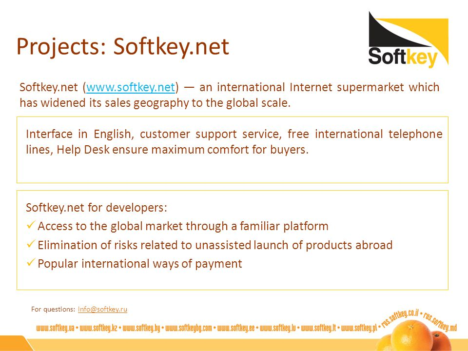 Projects: Softkey.net