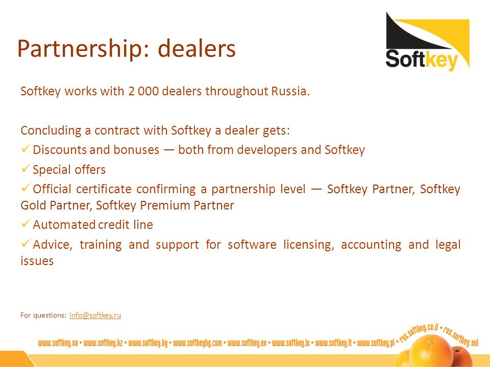 Partnership: dealers Softkey works with 2 000 dealers throughout Russia. Concluding a contract with Softkey a dealer gets: