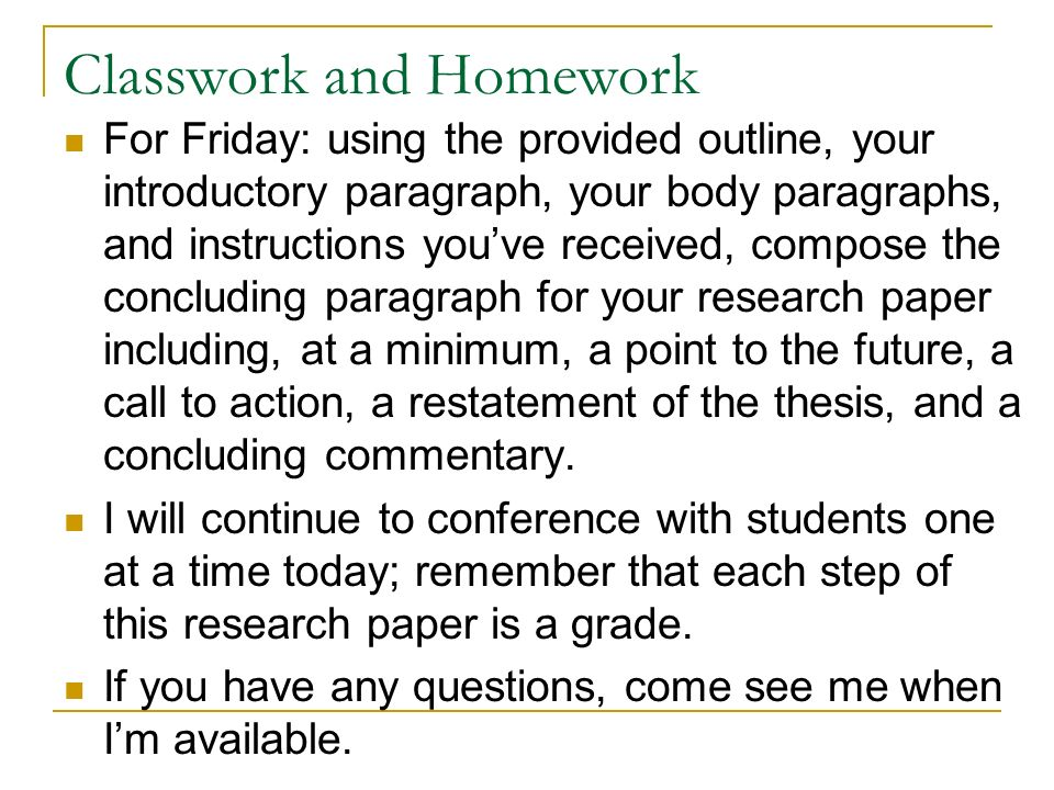 introduction paragraphs to research papers
