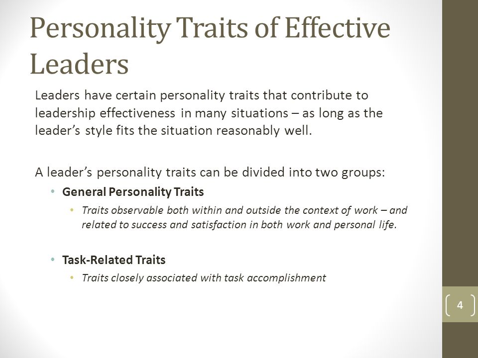 general character traits of a successful Successful people are  8 traits the world's most successful people share  but there are many commonalities among the world's most successful.