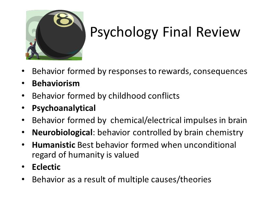 psychology final review Form d – dissertation review form d provides formal documentation of the  committee's decision with respect to approval of the final dissertation if revisions  are.