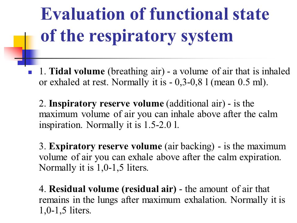 Evaluation of functional state of the respiratory system