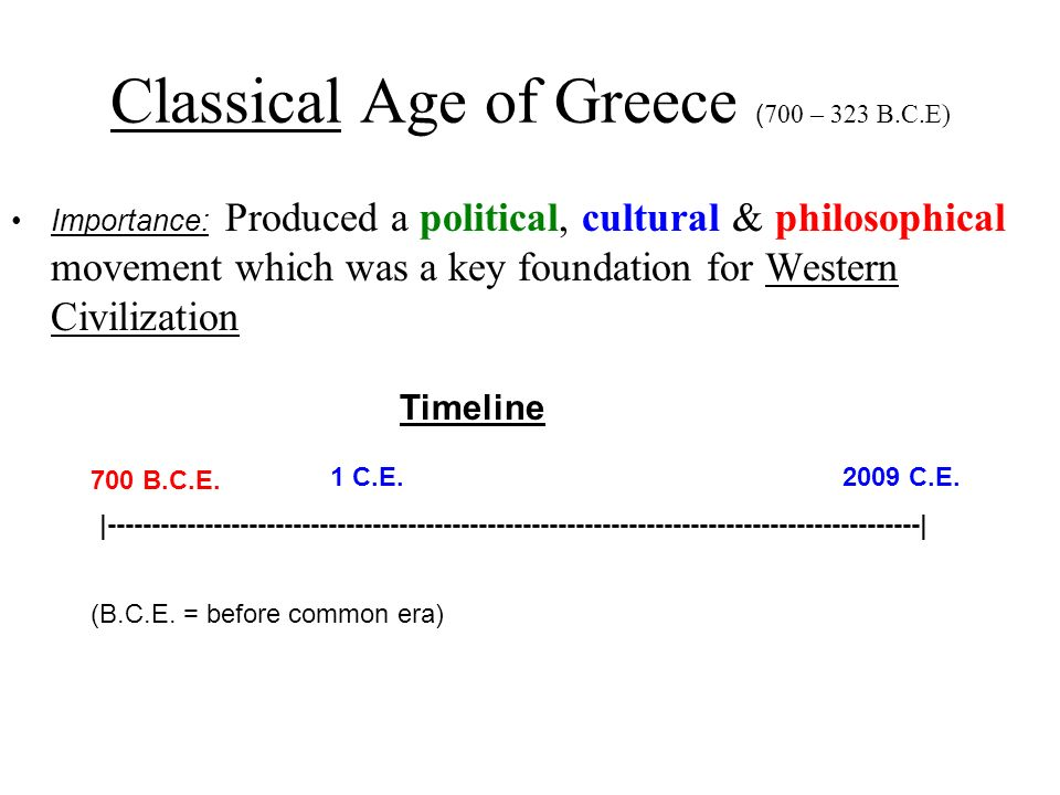 Classical Greece And Hellenistic Greece Essay Sample