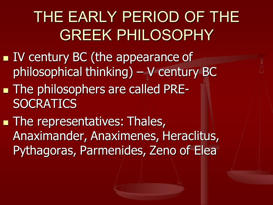 heraclitus v parmenides Heraclitus and parmenides crafted opposing philosophical ideas is the universe  composed of constant change or is change a logical.