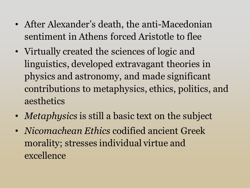 an analysis of aristotle and his notion of virtue an ancient greek philosopher His conception of the ethical virtues and of human flourishing (happiness) moral and intellectual aristotle emphasized the traditional greek notion of moral virtue as the mean between extremes well-being (eudaemonia) the greek philosopher and scientist aristotle.