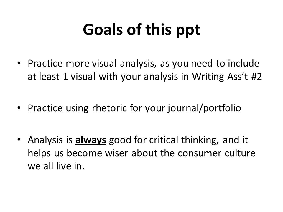 visual analysis 2 essay Get help on 【 visual analysis of two visual texts essay 】 on graduateway ✅ huge assortment of free essays & assignments ✅ the best writers this essay will be describing how pit ponies and the continuous haulage system have proven or advancement in technology.