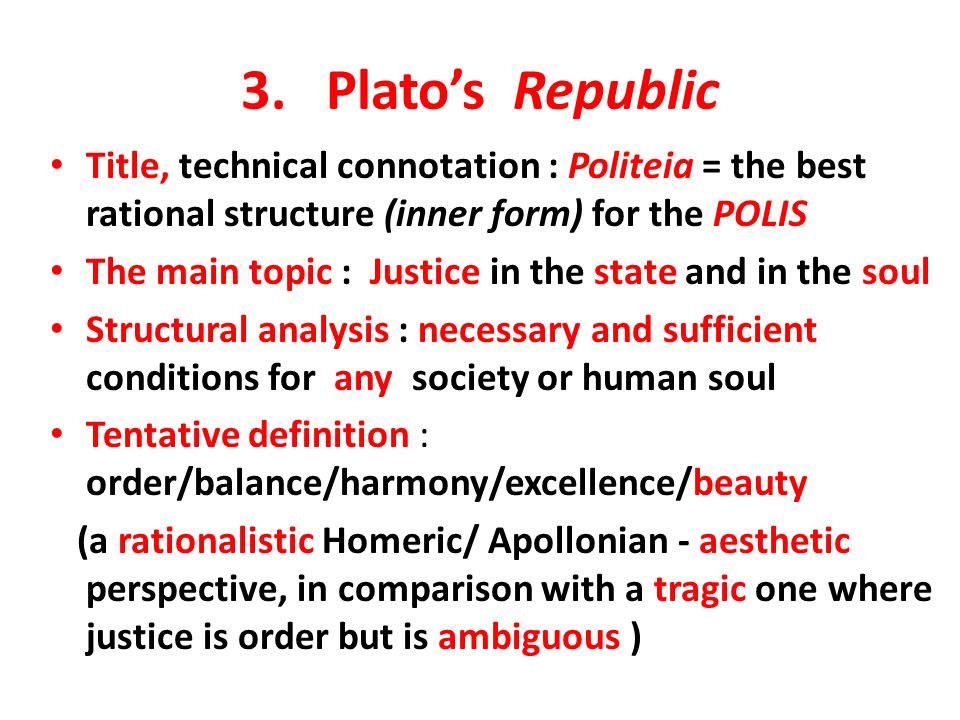 An analysis of the meaning of wisdom and justice in the republic by plato