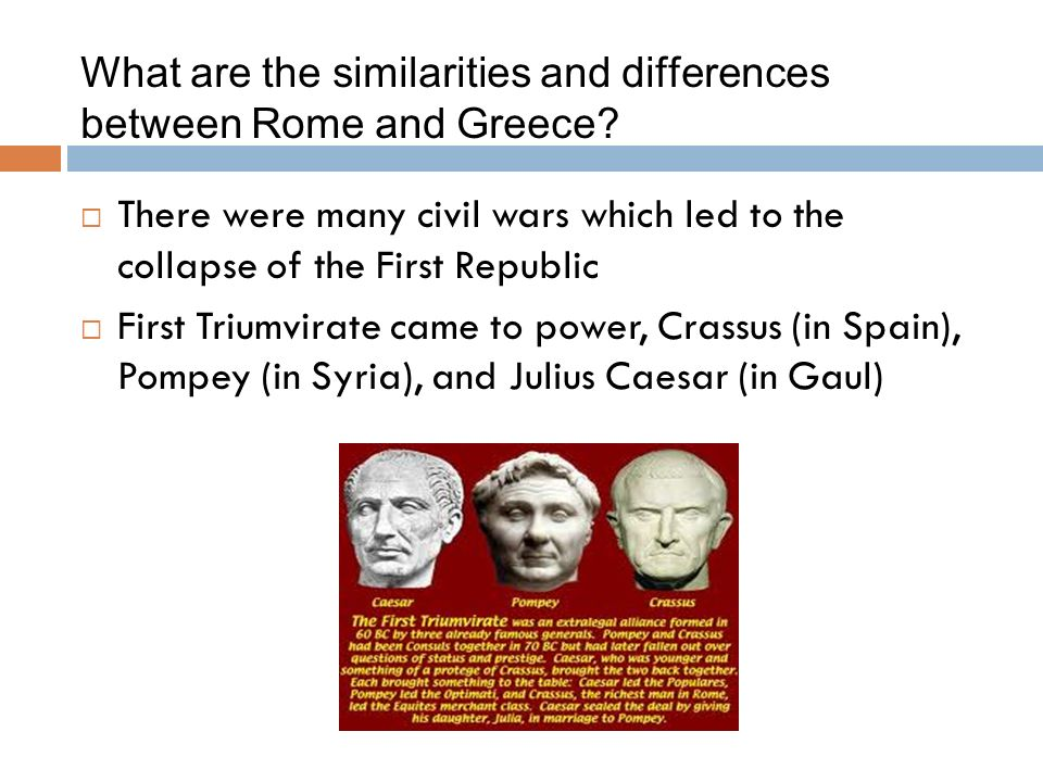 similarities between roman and greek mythology Among these are the greek, roman, norse, etruscan, celtic, slavic,  these are but a few of the various similarities that exist in the myths of.