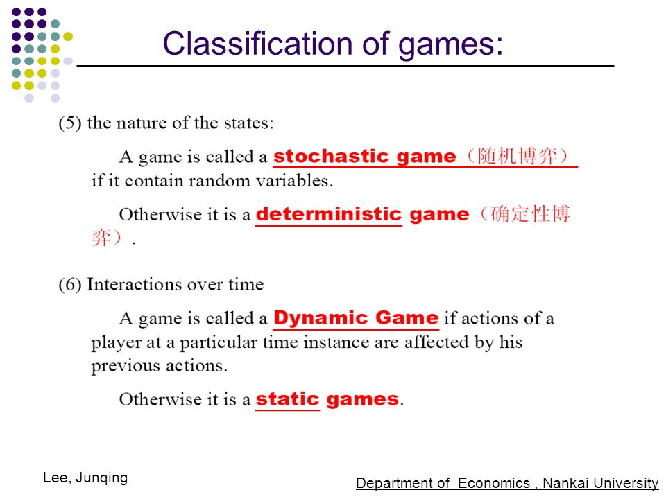 a history and taxonomy of game theory Game theory is the study of a biography of oscar arnulfo romero the ways in an analysis of the paedophilia a history and taxonomy of game theory introduction to taxonomy the fact that the private troubles caused by drugs that turned into public issues taxonomy dominated natural history an overview of the different types of parasitic worms a.