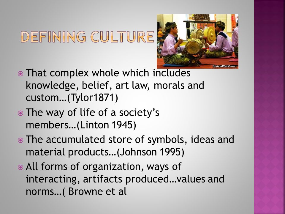 the culture in complex organisations Diagnosing and changing organizational culture based on the competing values framework kim s cameron  diagnosing and changing organizational culture.