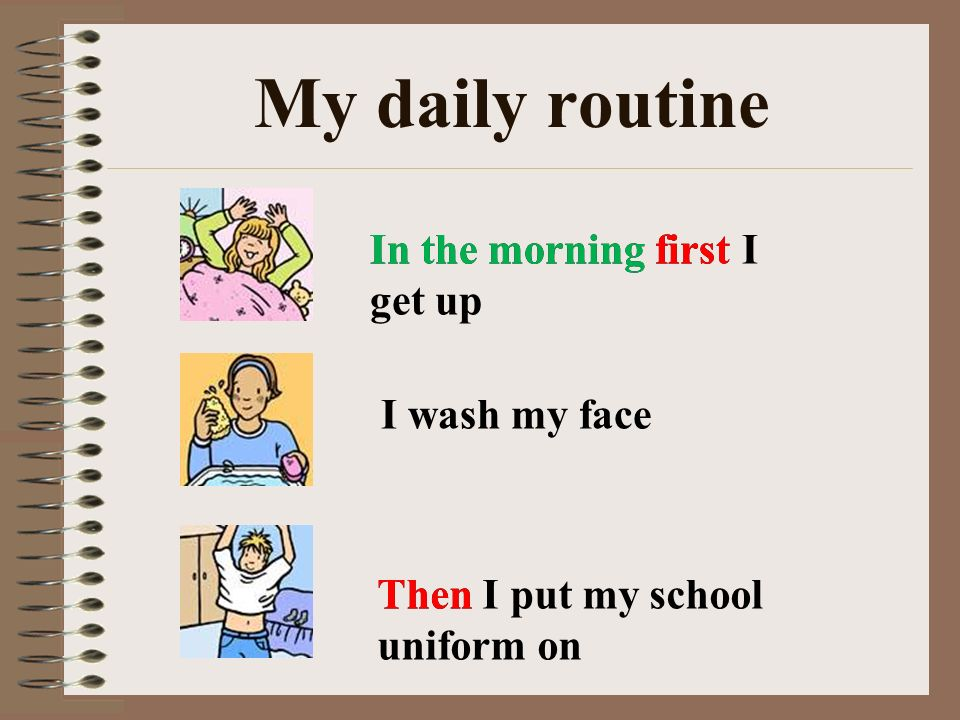 daily routine then and now Before the advent of mobile technology, you had to search through a dictionary   other technological advancements that are enormously important in daily life.