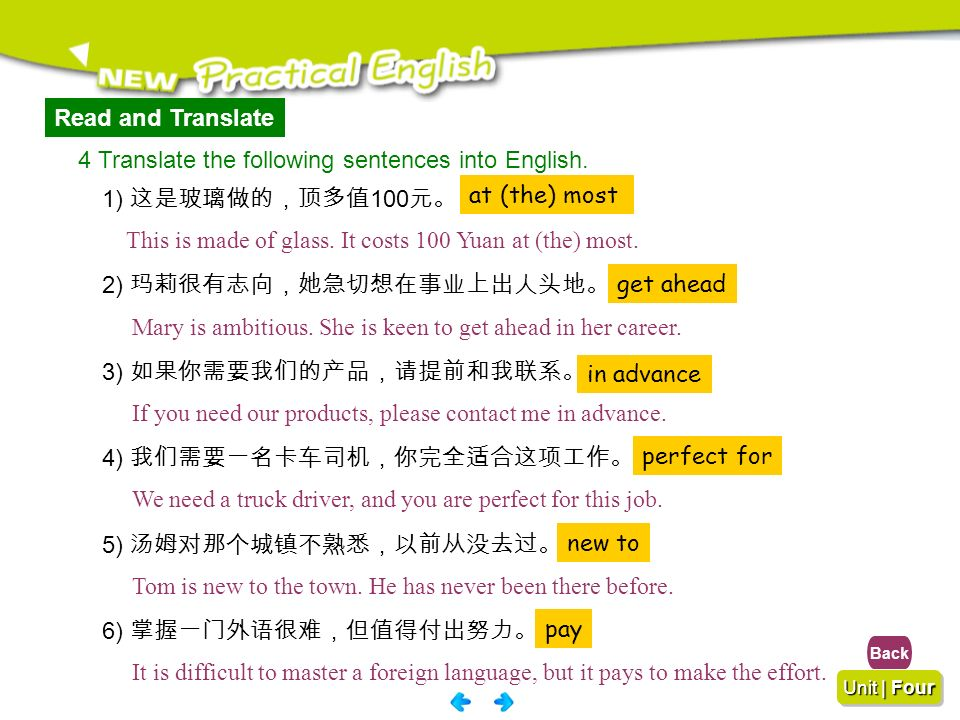 english following sentences In english, the subject of a command, order, or suggestion — you, the person being directed — is usually left out of the sentence and is said to be the understood subject: [you] step lively there or i'll leave you behind before assembling the swingset, [you] read these instructions carefully for purposes of sentence analysis.
