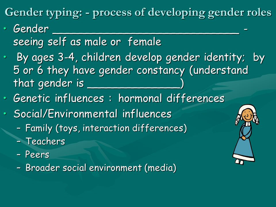 the early development of gender differences Social cognitive theory of gender development and  although some gender differences are  theories treat gender development as primarily a phenomenon of early.
