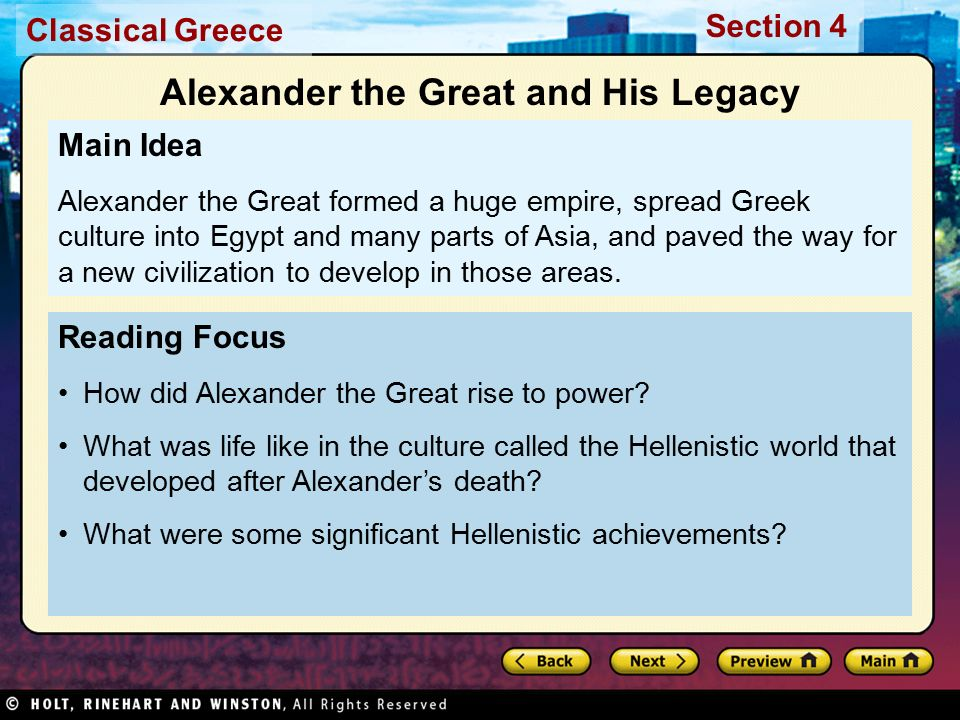 what legacy did alexander the great Alexander the great's conquests in the third century bc had a profound  his  legacy was the spread of greek-influenced culture to most of the.