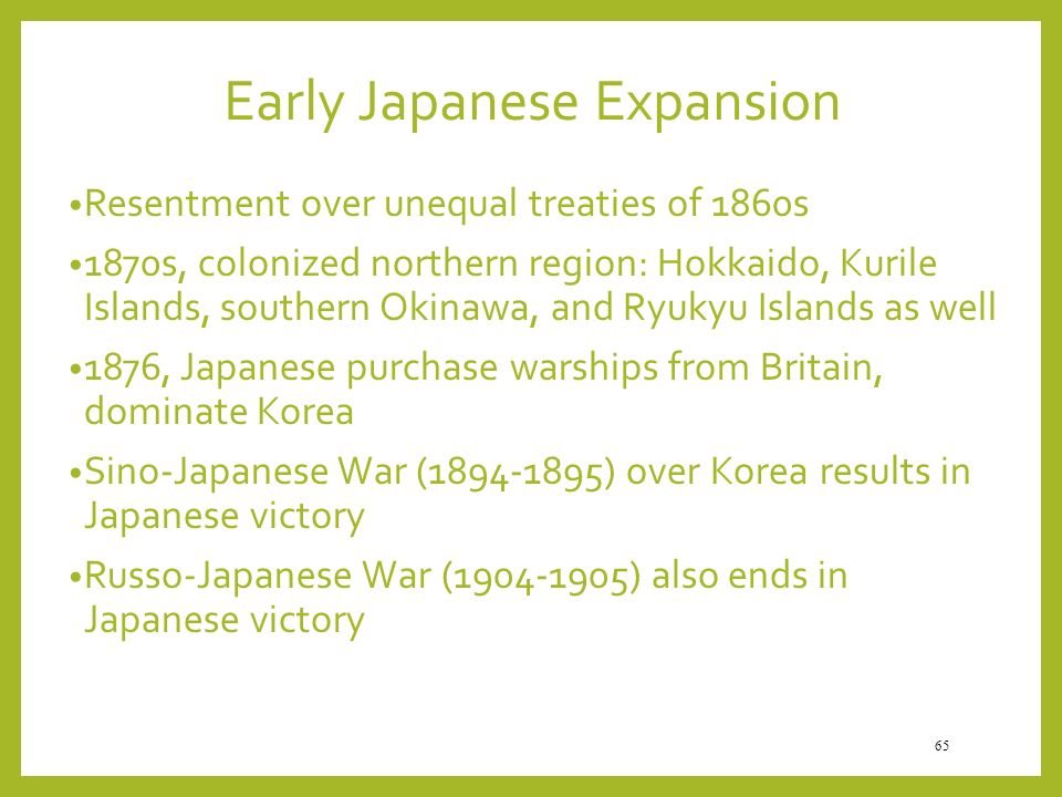 Early Japanese Expansion