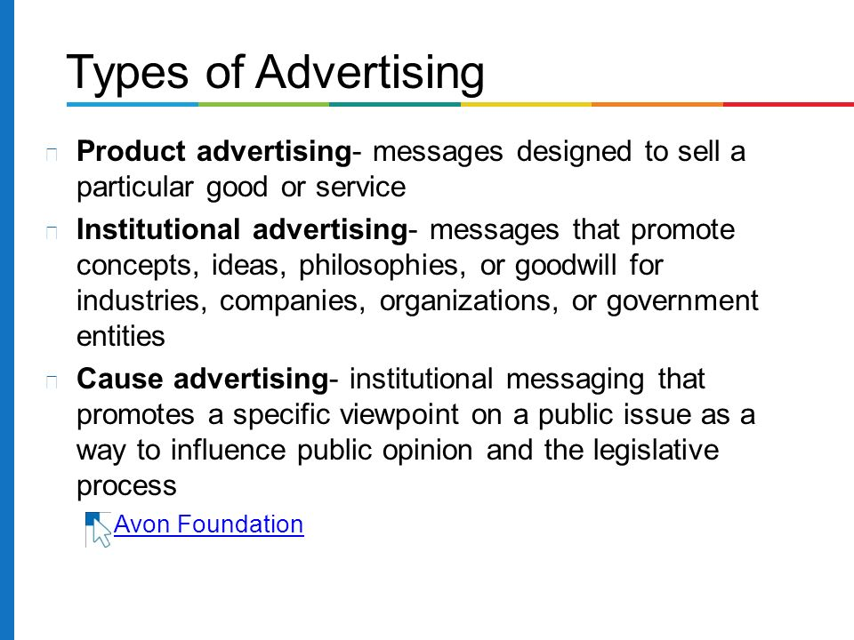 Promotion and pricing strategies ppt video online download - Type of foundation concept ...