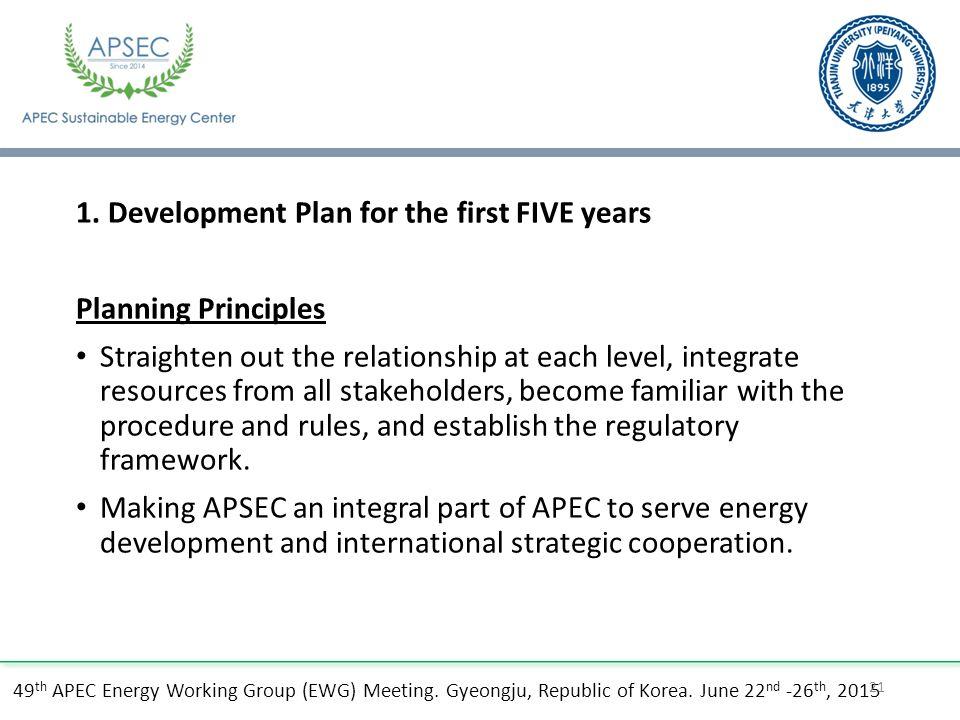 first five year plan pdf
