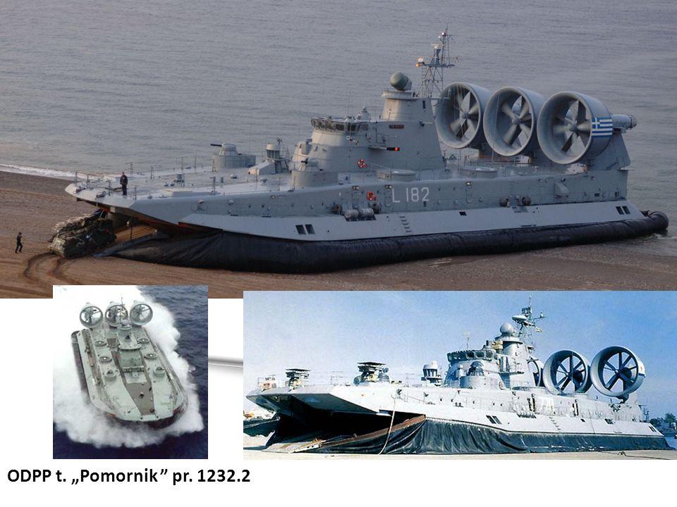 """ODPP t. """"Pomornik pr. 1232.2"""