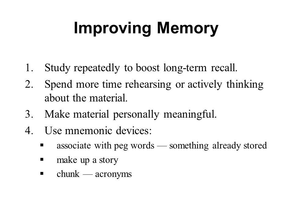 How increase your memory power picture 4