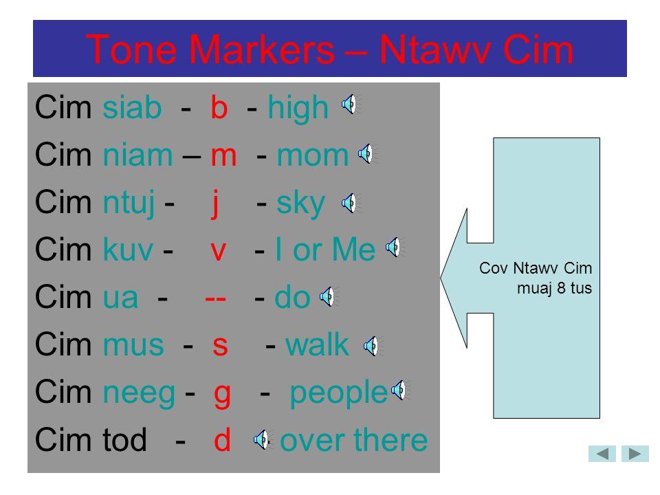 Tone Markers – Ntawv Cim