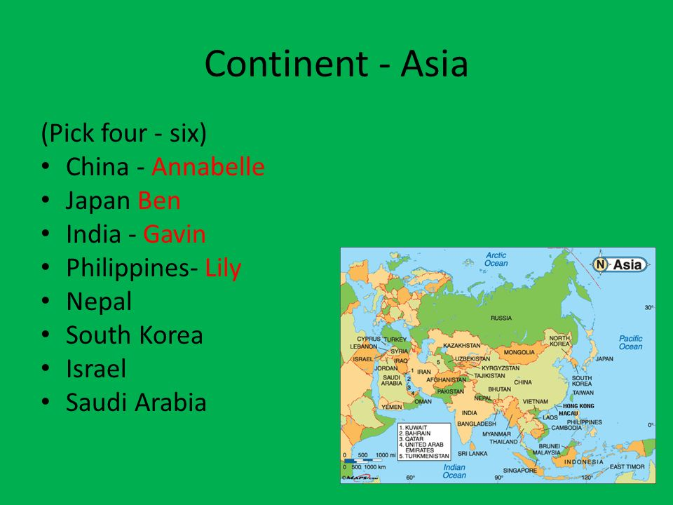 Country Selection Second Grade Ppt Video Online Download - What continent is israel in