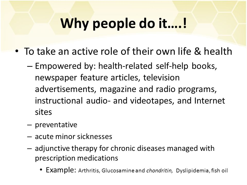 Pharmaceutical care for self care patients ppt download for Why do people take fish oil