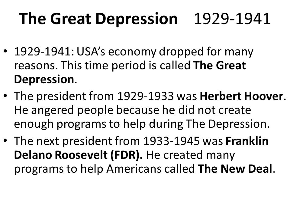 canadian support during the great depression The great depression is mostly documented through first person accounts, government policy records and newspapers great depression newspaper accounts document how this time in history was started, and how this tragedy was approached and viewed by the public.