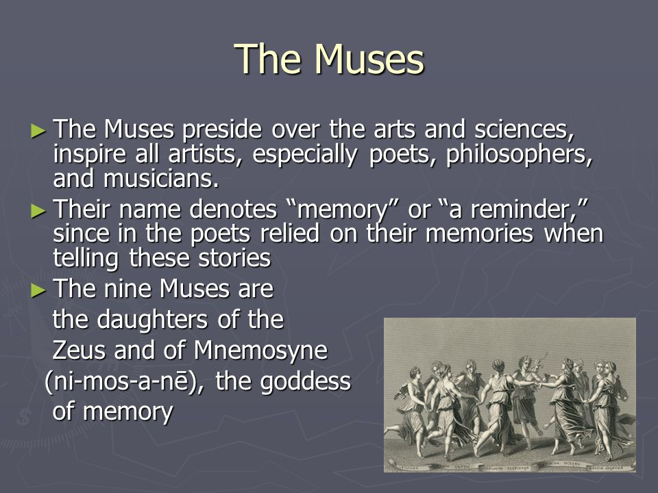 an introduction to the muses Summary homer opens the odyssey with an invocation to the muse of epic poetry and asks for her guidance in telling the summary and analysis book 1.