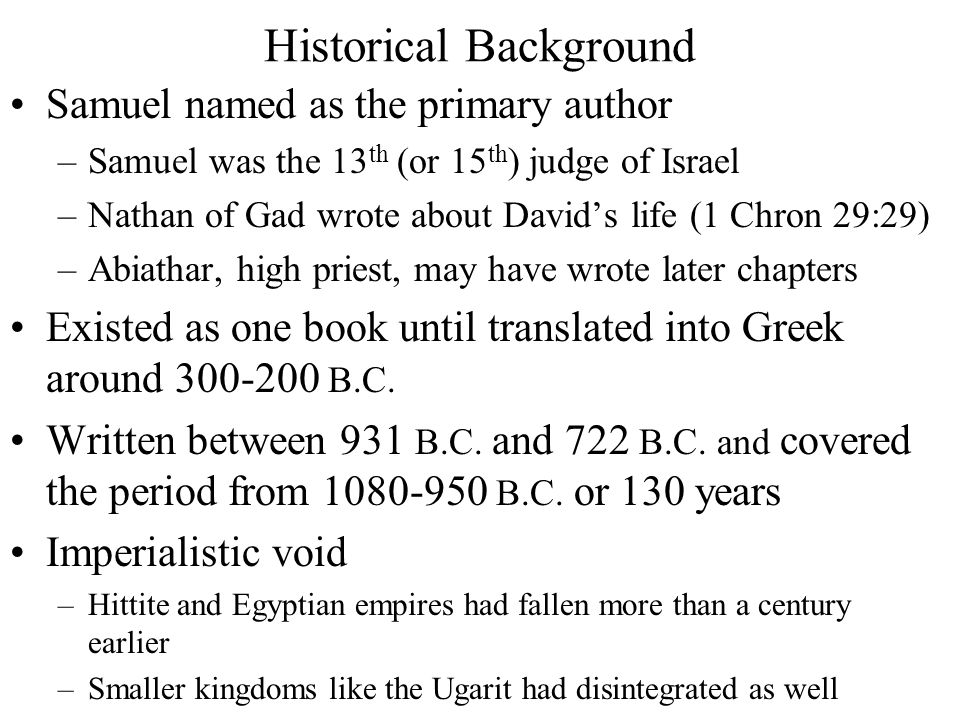 the rise of monarchy in israel according to the text of 1 samuel When we come to the book of 1 samuel, we move from the period of the judges (judges, ruth, 1 samuel 1-7) to the monarchy (1 samuel 8ff) at israel's insistence, they will have a king, and saul will be the first.