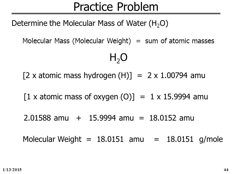 how to solve molecular mass