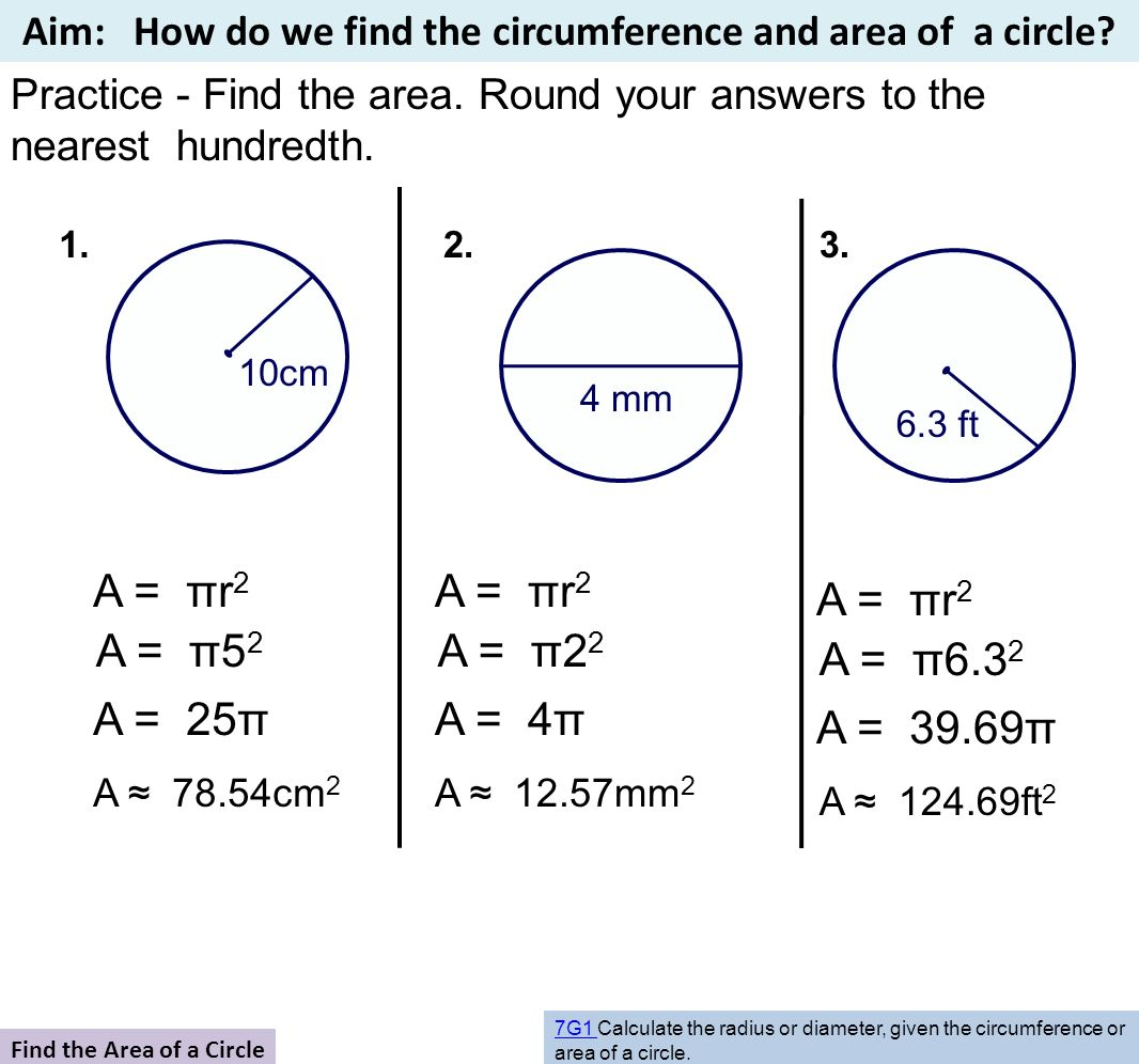 Area and circumference of a circle matching worksheet answer key