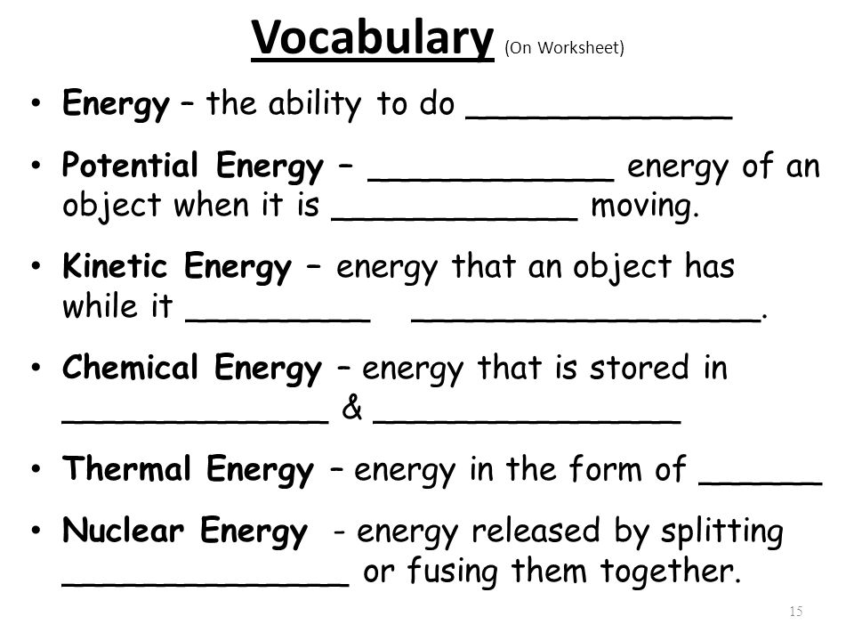 Student Objective Warm Up What 2 factors affect potential energy ...
