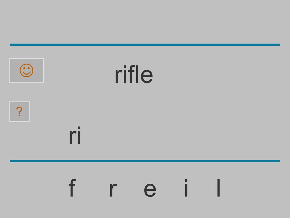  rifle ri f r e i l