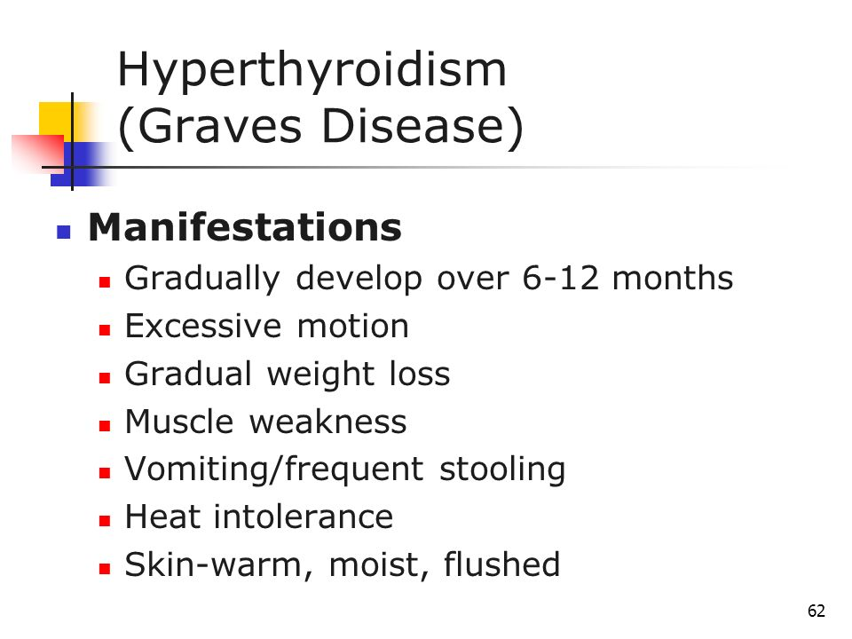 graves disease hyperthyroidism and treatments essay