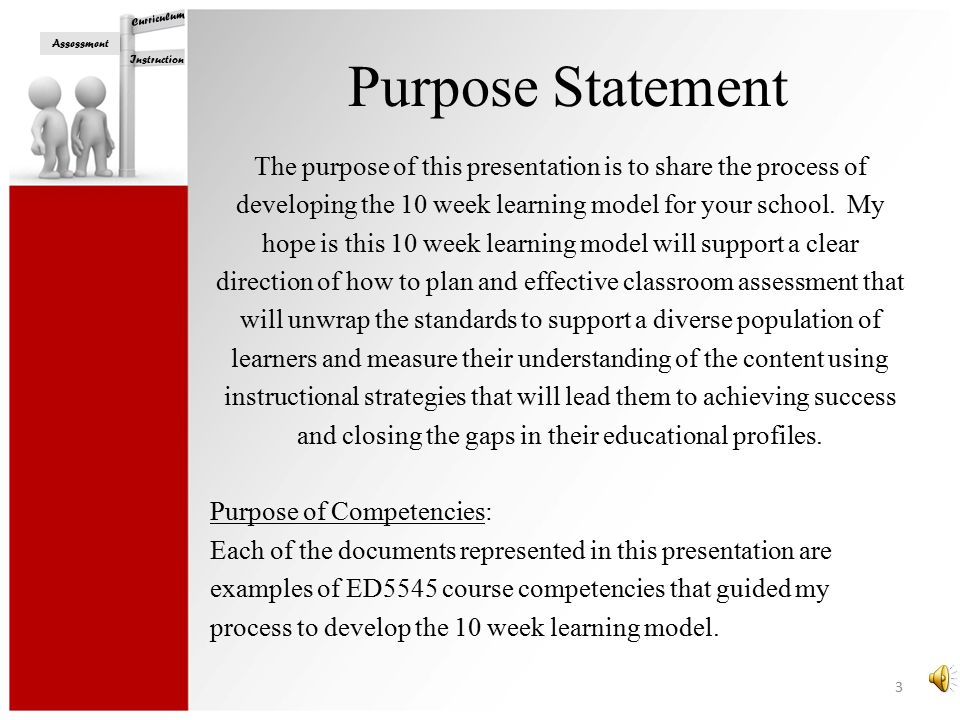 purpose of curriculum Planning with purpose in curriculum, instruction, and assessment district team  will build data-driven plans to lead change in their districts using the future.