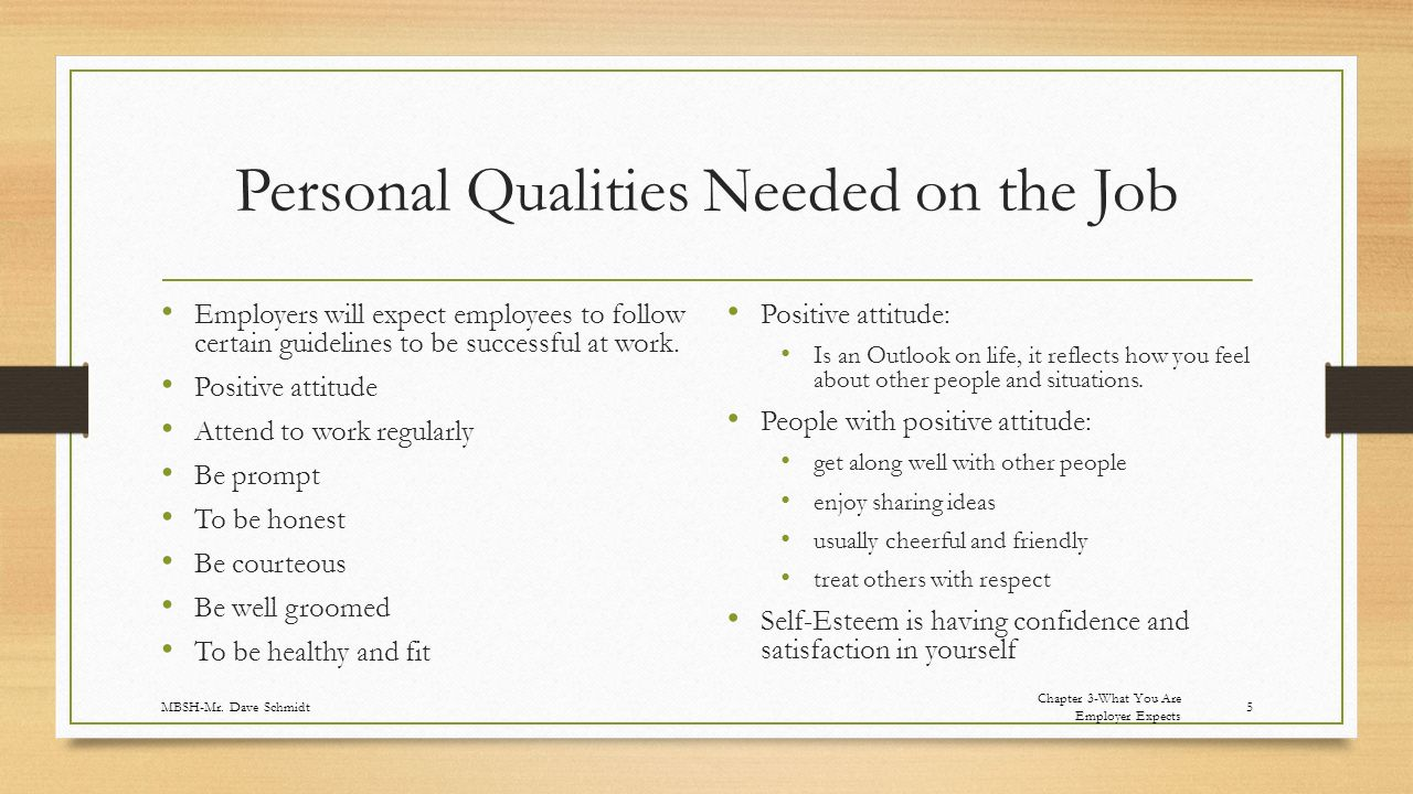 Personal Qualities Needed on the Job