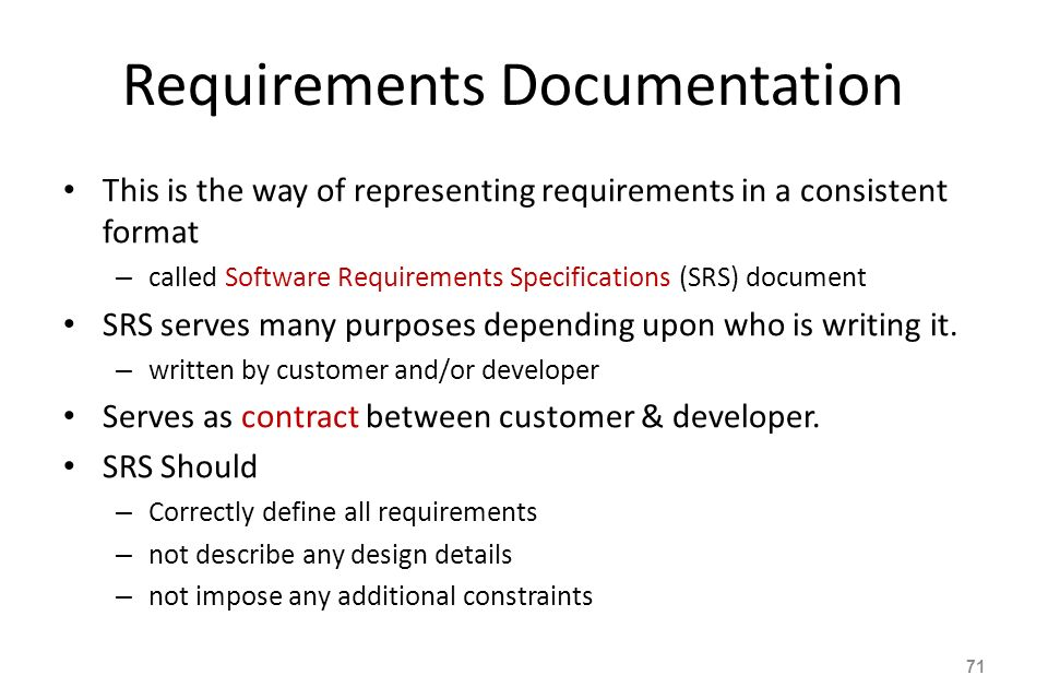 Software requirements specification document essay