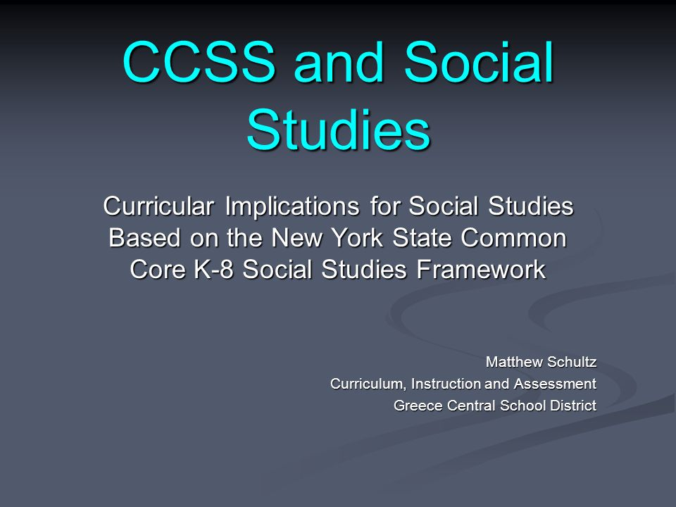 curriculum implication