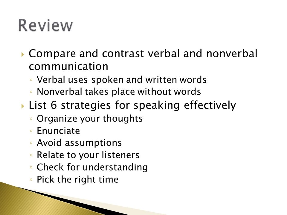 Essay on verbal and nonverbal communication skill