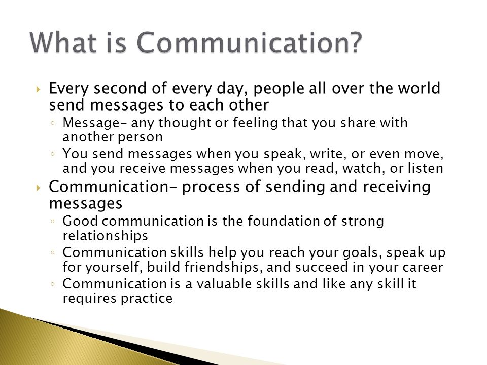 Communication: Sending and Receiving Messages