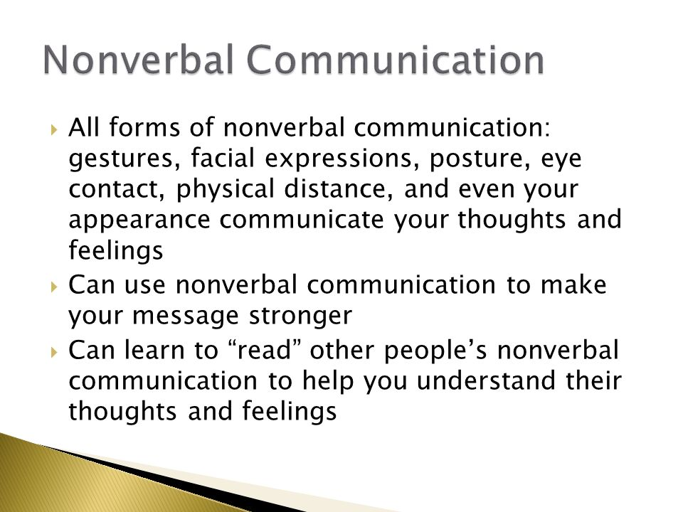 nonverbal listening patterns essay Nonverbal observation huck finn: listening to your heart or listening to society nonverbal communication nonverbal communication nonverbal listening patterns nonverbal communication nonverbal nonverbal communication what situations you might need to interpret nonverbal behavior of someone from another culture and what problems could arise from.