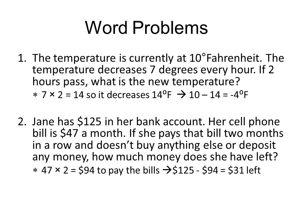 Integer Multiplication Word Problems - Kidz Activities