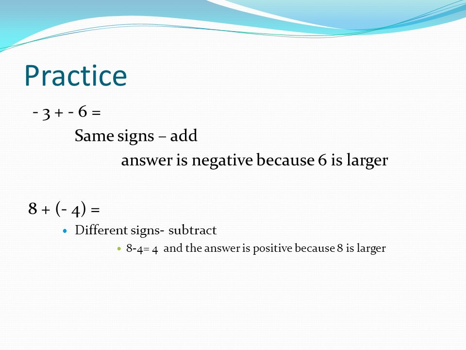 how to add and subtract decimals with different signs