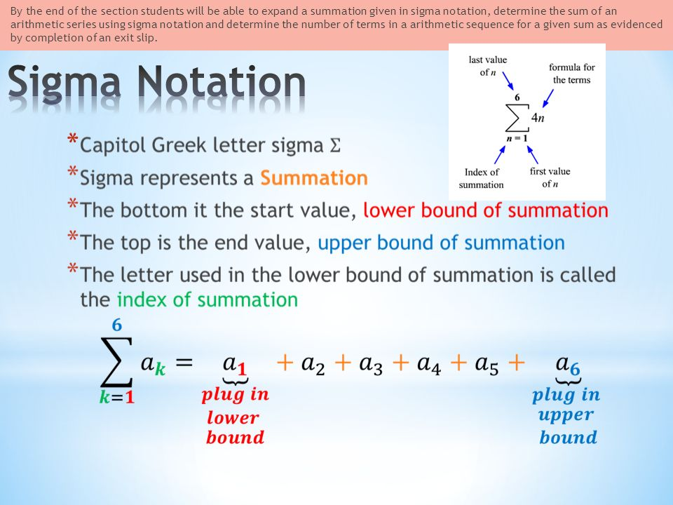 125 Sigma Notation and the nth term ppt download – Sigma Notation Worksheet
