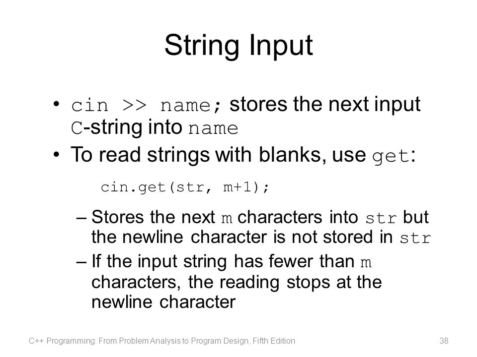 how to get string input in c