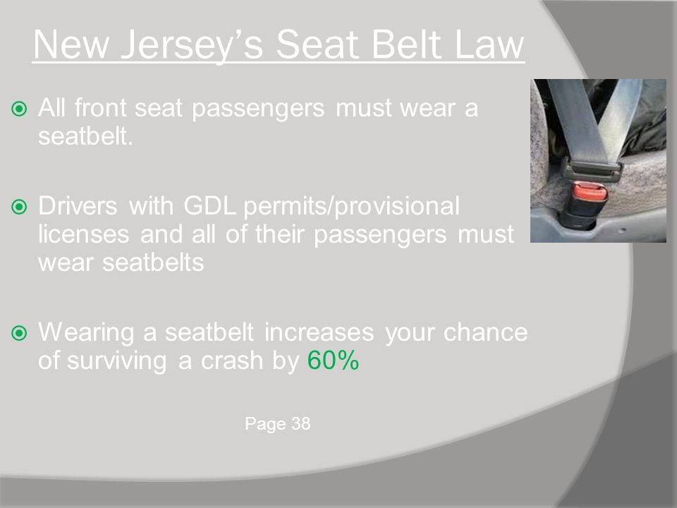 The New Jersey Driver Manual - ppt video online download