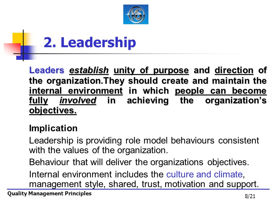 management and leadership theory to support organisational direction The role of leadership style in employee engagement organizational outcomes and take it a step transactional leadership, leader-member exchange theory.
